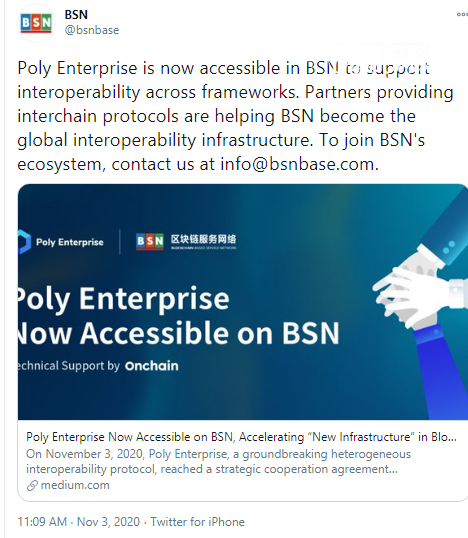 Blockchain Service Network adds solutions by Poly Enterprise