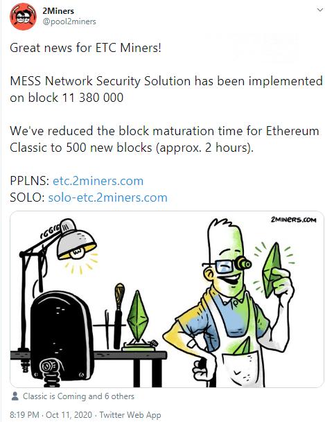 Ethereum Classic reduces block confirmation time