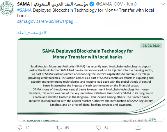 Saudi arabia deployed blockchain for nation-wide interaction in sphere of banking