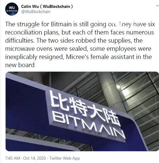 Another round of Bitmain drama